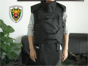bullet resistant vest4882